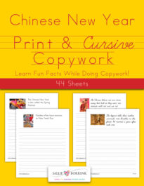 Chinese New Year Fun Facts Copywork