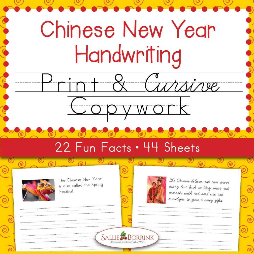 Chinese New Year Copywork – Print and Cursive