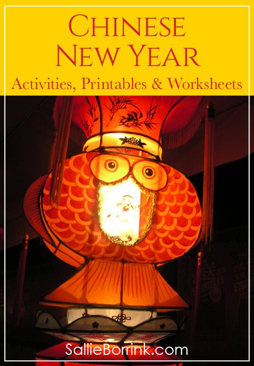 Chinese New Year Activities Printables and Worksheets